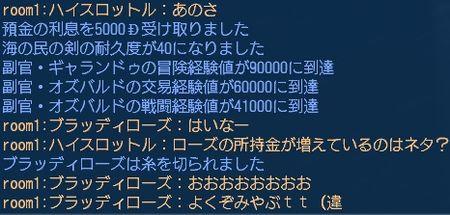 2009-06-10_20-29-14.jpg