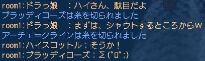 2009-06-10_20-29-30.jpg