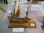 Ship15.JPG