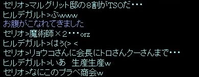 2009-06-01_19-47-26.jpg