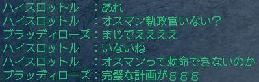 2009-06-14_10-15-57-1.jpg