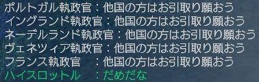 2009-06-14_10-15-57-2.jpg