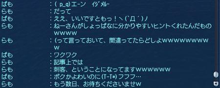 2009-06-14_18-38-02.jpg